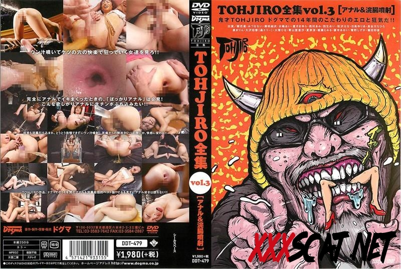 DDT-479 TOHJIRO best complete works Vol3 anal scat and enema Injection! 2018 [009.2163_DLBB-009] (FullHD)