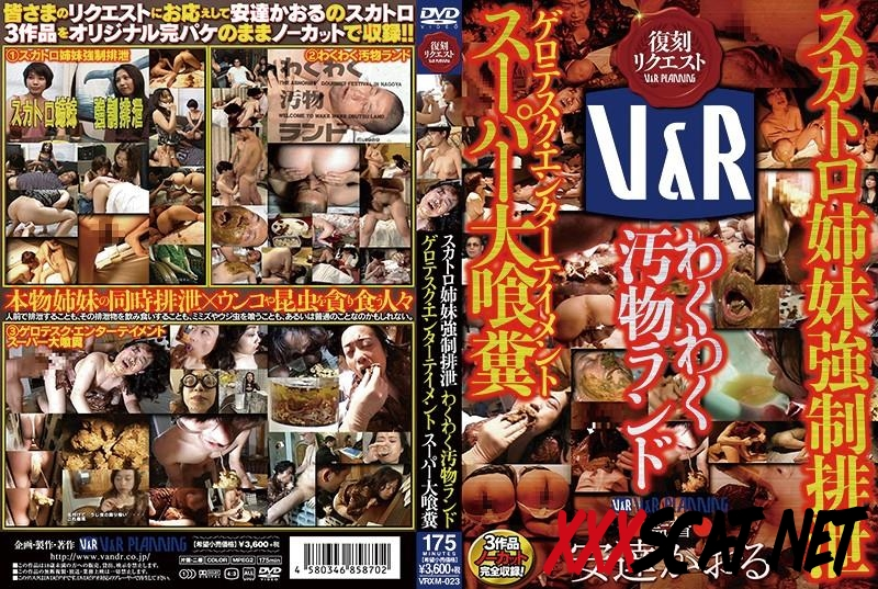 VRXM-023 Scat sister forced to excretion excited filth 2018 [038.1520_VRXM-023] (SD)