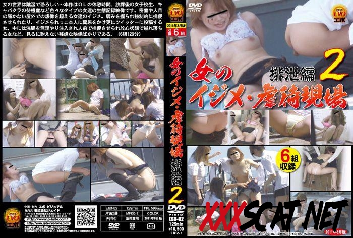 E60-02 Bullying and humiliation woman enema and defecation 2018 [066.1087_E60-02] (SD)
