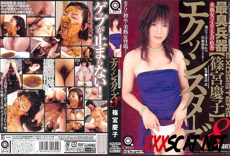 OPUD-011 Exo sister Keiko Shinomiya with odor shit! 2018 [142.0515_OPUD-011] (SD)