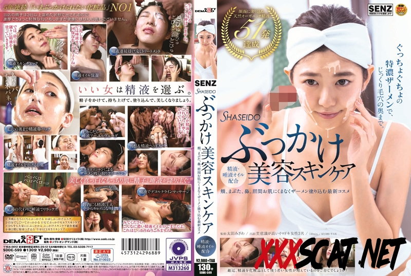 SDDE-599 Bukkake Beauty Skin Care ぶっかけ美容スキンケア 2019 [1.2358_SDDE-599] (HD)