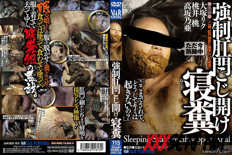VRXS-225 Forced Anus Break Opening Sleeping Lump オープニング睡眠しこり 2020 [3.2728_VRXS-225] (SD)