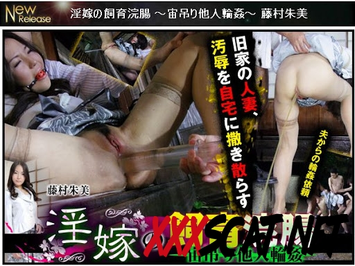 SMM-e0350 無修正ボンデージ浣腸 Bondage Enema Uncensored 2020 [4.2796_SMM-e0350] (SD)