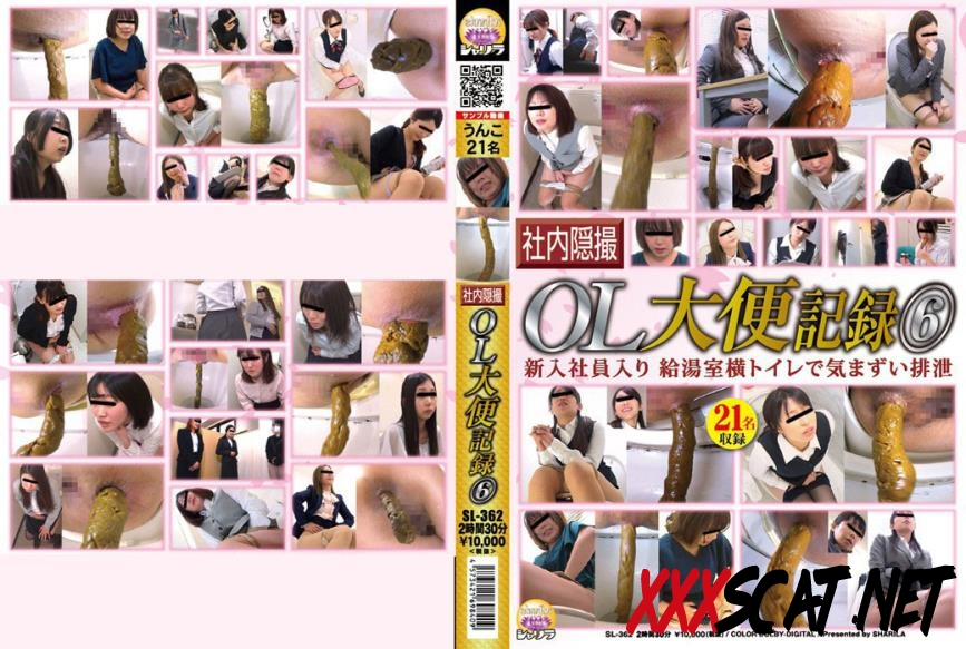 SL-362 Office Lady Scat Record オ糞記録 2020 [5.2948_SL-362] (FullHD)