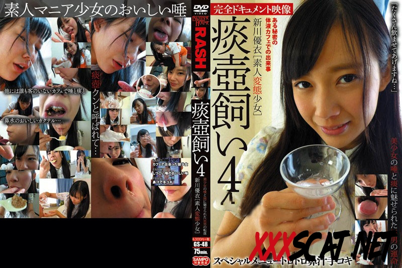 GS-48 Beautiful Girl Gives off Snot and Drool 美しいです女の子与えますオフ 2020 [4.2954_GS-48] (SD)