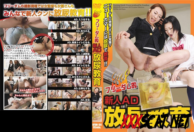 NFDM-184 Pissing Education Of Freedom Rookie AD 放尿教育の自由新人広告 2020 [3.3161_NFDM-184] (SD)