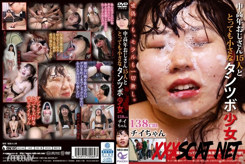 NEO-069 15 Middle-Aged People Semen Bukkake 中年の人ザーメンぶっかけ 2020 [1.3284_NEO-069] (SD)