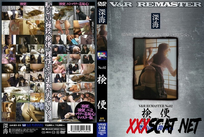 VRXS-018 Humiliation, Other Fetish, Defecation 凌辱,その他フェチ,排便 2020 [4.3710_VRXS-018] (SD)