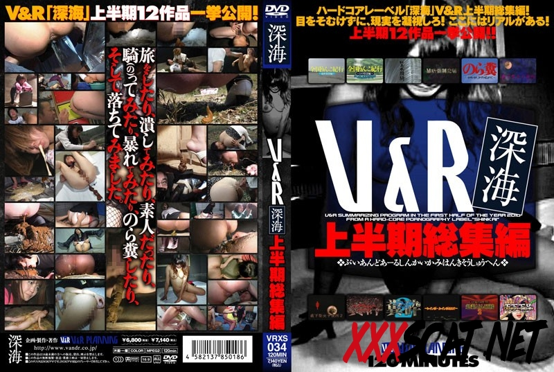 VRXS-034 Recap The First Half Of The Deep Sea 深海前半をまとめてみました 2020 [06.3783_VRXS-034] (SD)