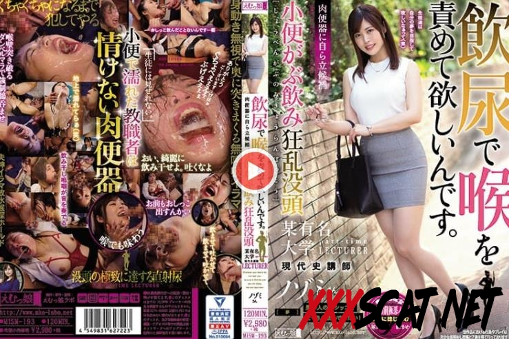 MISM-193 I Want You To Blame Your Throat For Drinking Urine 2020 [1.3972_MISM-193] (FullHD)
